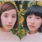 谷奥えまえり(モデル)は双子でどちらが姉?出身や高校も調べてみた!