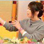 赤松雅子(キャリーケースハンター)の年齢や出身を調査!職業は何?