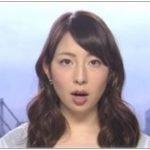 今井麻椰(いかめし)は元アナで大学も凄い!結婚や彼氏も調べてみた!