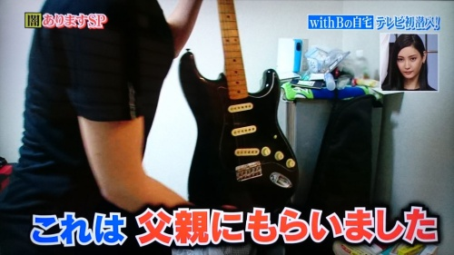 daiki,guitar
