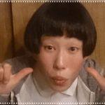 牧野ステテコはアンガ山根に似てるか画像で比較!本名や出身高校もチェック!