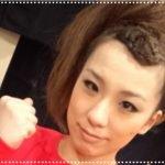 森田まりこ(マリコンヌ)のヤンシーとのリンボーが面白い!かわいいけど細かすぎて結婚出来ない?